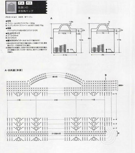2. ← Вязание крючком.