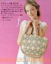 Вязание крючком. Еще одна двухцветная сумочка.