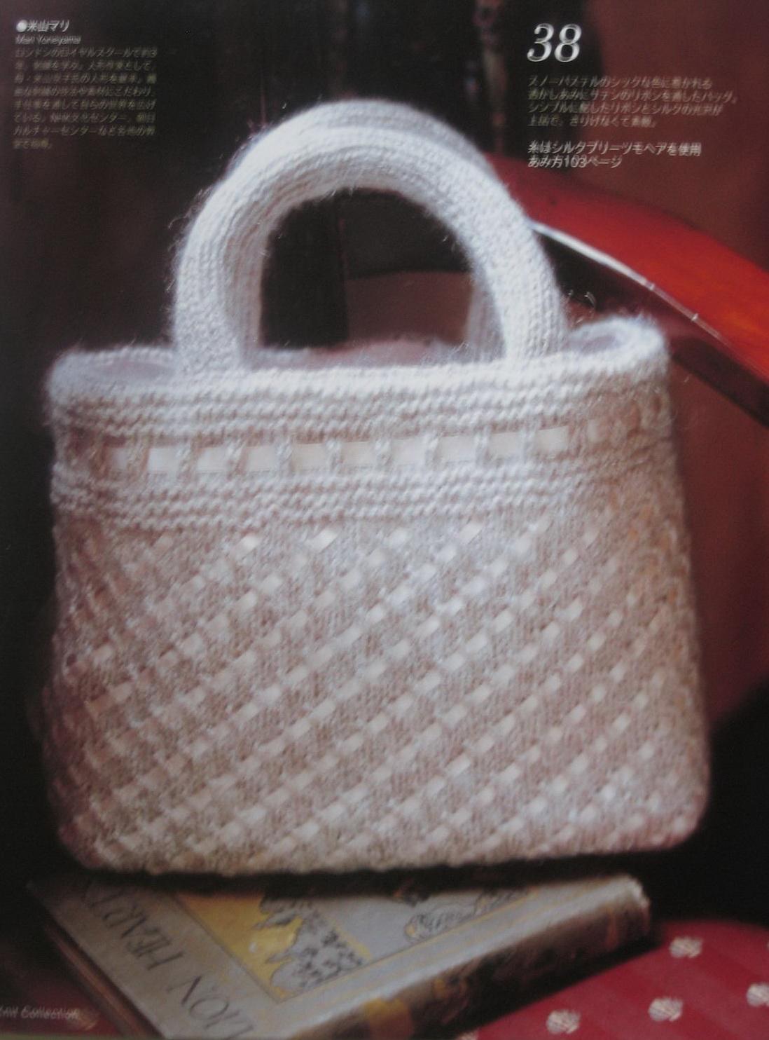 Вязанием спицами. Элегантная сумочка с атласными протяжками