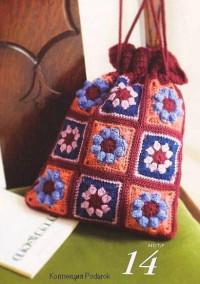 Вязание крючком. Сумочка - мешочек, связанная из мотивов.