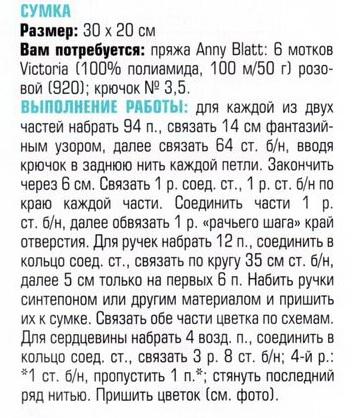 https://www.viazhemsumki.ru