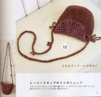 Вязание крючком. Маленькая сумочка через плечо, выполненная крючком.